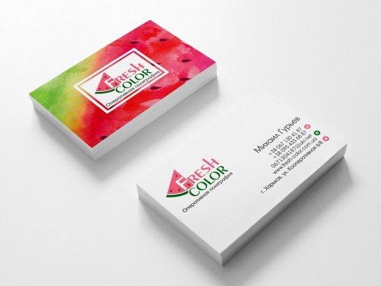 Визитки, печать визиток, печать визиток Харьков